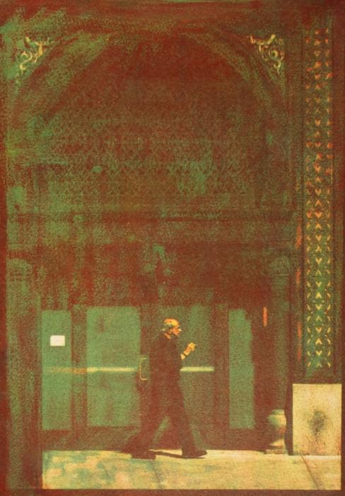 Tricolor gum Green Door, Chicago