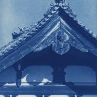 Cyanotype Aged