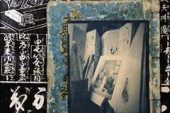 Pinhole Cyanotype Shodo