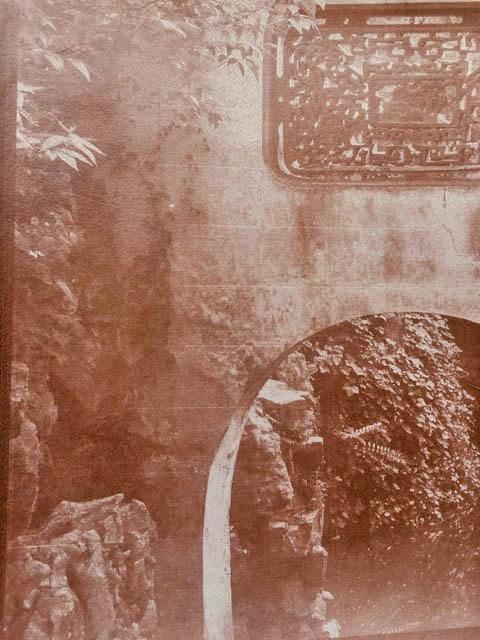 Albumenprint-Zhabei-Park-bridge